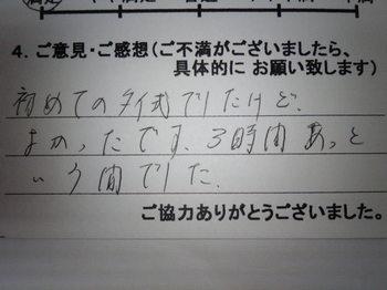 KC3O0007.jpg